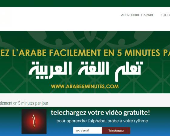 blog pour apprendre l'arabe
